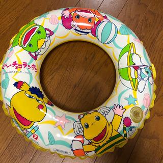 50cm 浮き輪