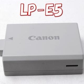 キャノン バッテリーパック LP-E5