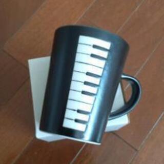 ピアノ鍵盤マグカップ