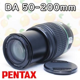 ペンタックス pentax DA50-200mm F4-5.6 ED