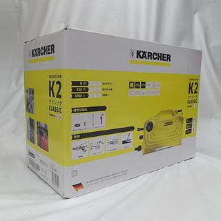 新品 KARCHER/ケルヒャー K2 クラシック 家庭用高圧洗...