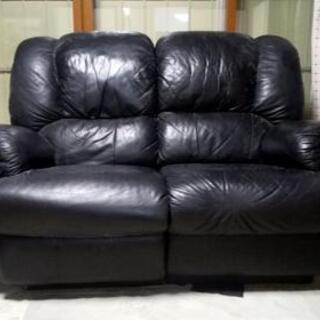 ニトリ・リクライニング二人掛けソファー