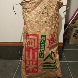 11/17まで 米袋お譲りします。