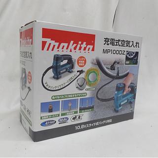 新品 makita/マキタ 10.8V 充電式空気入れ MP10...