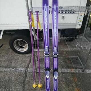 スキー板 KAZAMA 130cm