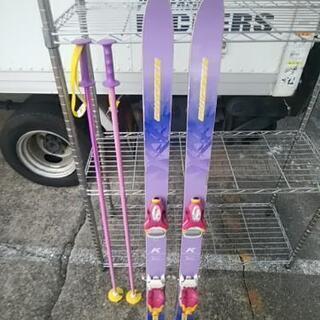 スキー板 KAZAMA 120cm