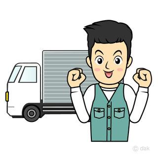 急募☆日当10000~14500の普通車、トラックなどでの配送代...