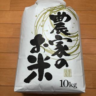 お米 10kg 玄米 令和元年産 愛知県産 あいちのかおり
