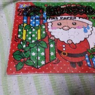 クリスマス パズル 30ピース