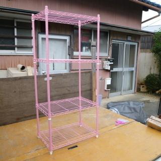 ピンク色のメタル3段ラック 中古