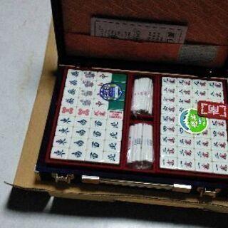 麻雀牌(新品)