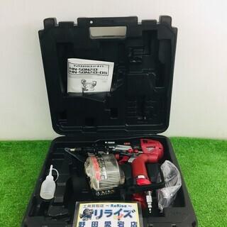 マックス HN-50N2(2) 高圧釘打機(スーパーネイラ)【リ...
