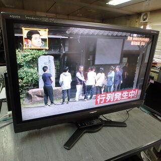 ★2010年製★SHARP AQUOS 40型液晶テレビ LC-...