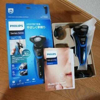 PHILIPS S5050電動シェーバー【保証期間内】