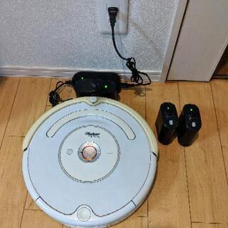 iRobot製ルンバ【付属品付き】