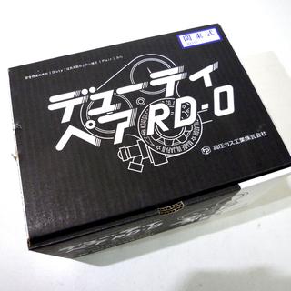 未使用 高圧ガス工業 デューティ・ペア RD-O 乾式安全器内蔵...