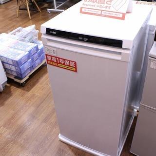1ドア冷凍庫 Haier JF-NU102B 2019年製