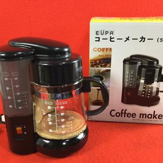 EUPA コーヒーメーカー TK-191A 未使用