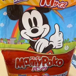 マミーポコ Mサイズ