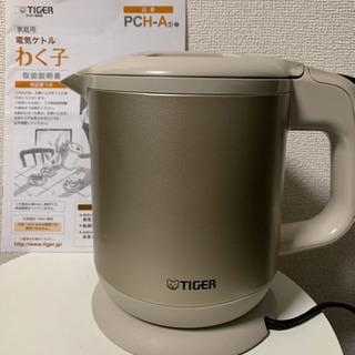 タイガー 電気ケトル わく子 0.6L PCH-A TIGER