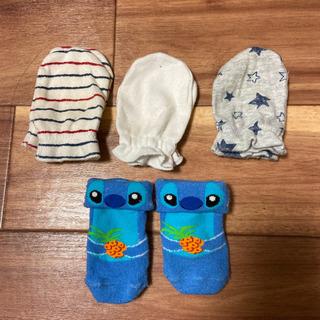 新生児用 ミトン 靴下
