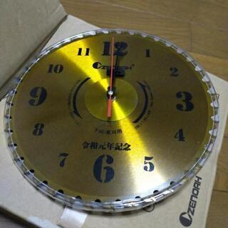 ゼノア 草刈機刈刃時計