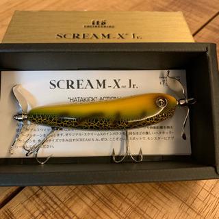 SCREAM-X jr