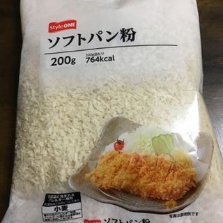 ソフトパン粉 200g