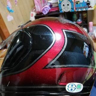 アライ ヴィンテージ 赤 - 島尻郡