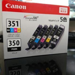 新品未開封!CANON 純正インク5色パックBCI-351+350