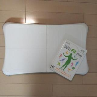 wii fit plus&バランスボード