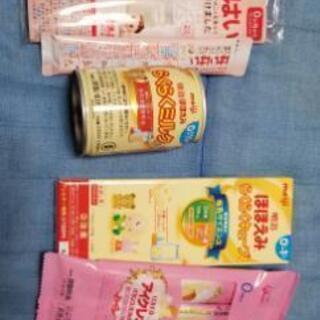☆お値下げしました☆粉ミルク・携帯ミルク入れ・消毒液のセット