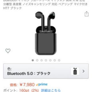 【Bluetooth ワイヤレス イヤホン