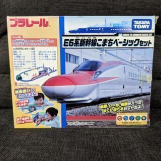 プラレールE6系新幹線こまちベーシックセット