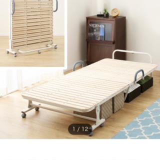 【無料】折りたたみベッド