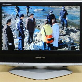 Panasonic 20インチ 液晶カラーテレビ リモコン付き