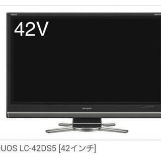 42インチ フルハイビジョン 倍速液晶テレビ SHARP AQU...