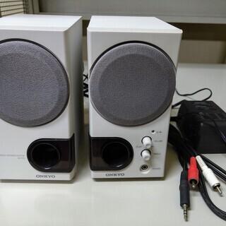PC用スピーカー ONKYO GX-R3 ホワイト