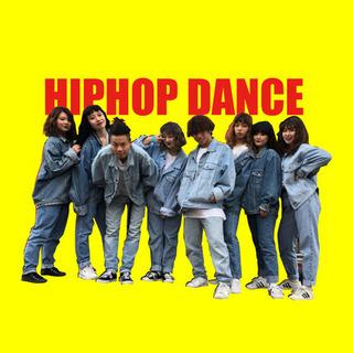 【中学・高校生から初めるダンサーに学ぶダンスレッスン!】