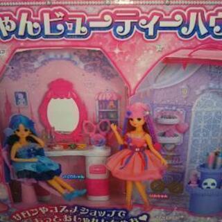 38%off おもちゃ処分品 女のこ3980円~