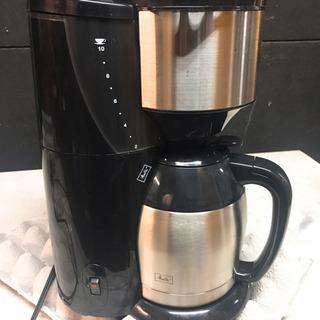 メリタ コーヒーメーカー アロマサーモ