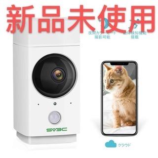 新品・未使用  ネットワークカメラ