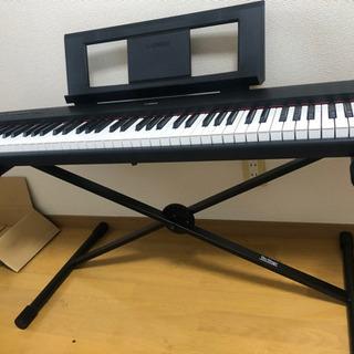 YAMAHA製電子ピアノ