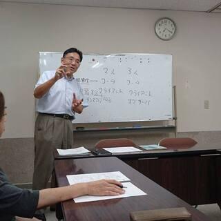 コーチング学習会