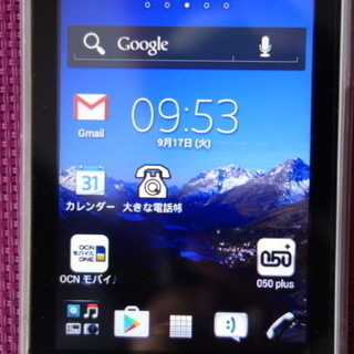 sony xperia tipo st21i ホワイト+ケース付き