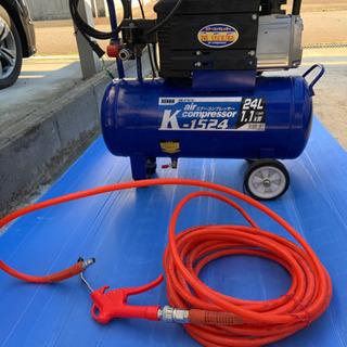 KENOH KNO オイル式コンプレッサー 24L K-1524