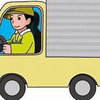 お荷物の配送、どんな物でも、どこへでもお運び致します!! - 瀬戸市
