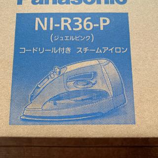 Panasonicコードリール付きスチームアイロン新品未使用NI...