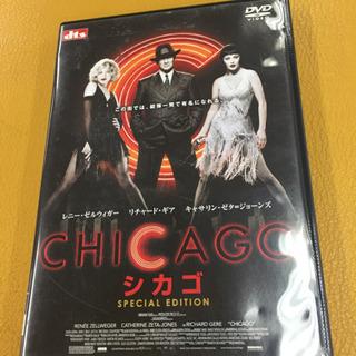 シカゴ スペシャルエディション  DVD
