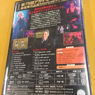 値下げ シカゴ スペシャルエディション  DVD - 豊川市